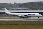 Douglas DC-8-63(CF), Murray Air JP6716070.jpg