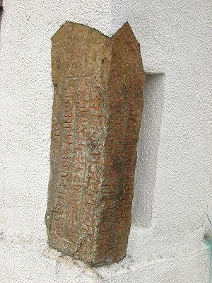 Hällestad Runestones - DR 295.