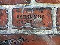 Dreifaltigkeitsfriedhof II - Ziegelstempel HAHN&COMP. RATHENOW.jpg