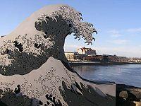 La Gran Ola De Kanagawa Wikipedia La Enciclopedia Libre