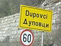 Dupovci-Bosna-Hersek.JPG