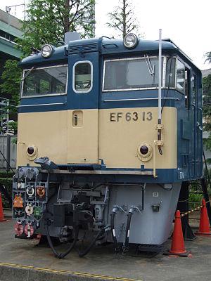 JNR Class EF63 - Image: EF63 13 of JNR