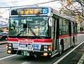 EKK Chu-etsu High School Bus.jpg