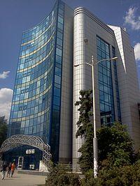 East Ukraine University New(Blue) building.jpg