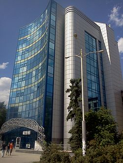 East Ukraine University New(Blue) building.jpg