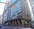Edificio Republica (bloque bajo).JPG