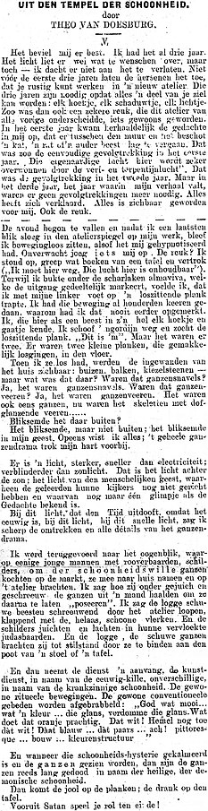 Eenheid no 220 article 01 column 01.jpg