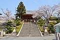 Ekifukuji (Taishi), entrance.jpg