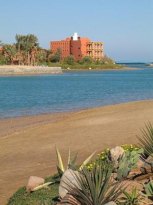 (Part of) the Sheraton Hotel at El Gouna, Egypt