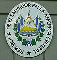 El Salvador - Consulate.JPG
