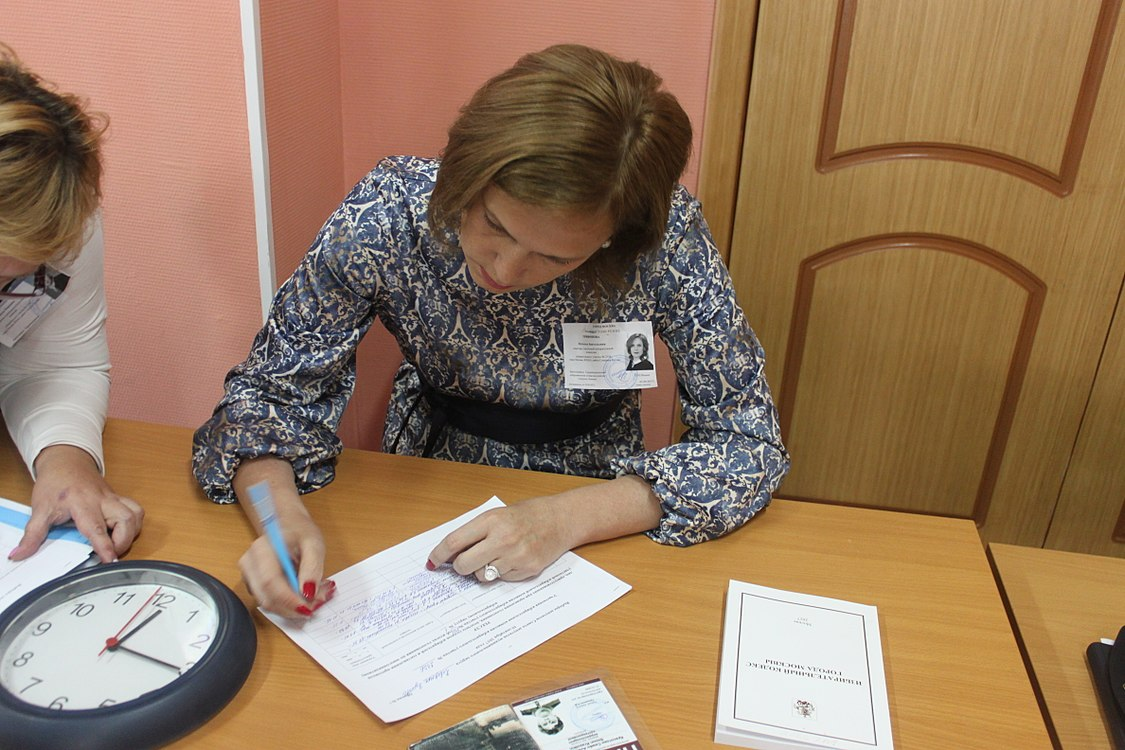 Elections in Moscow (2017-09-10) 31.jpg