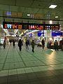 Electronic signage of Meitetsu-Ichinomiya Station.jpg