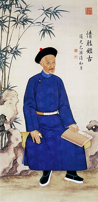 Daoguang Emperor - Portrait of the Daoguang Emperor sitting in the garden