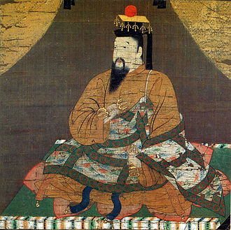 Kenmu Restoration - Emperor Go-Daigo