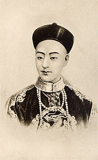 Guangxu Emperor 11Th Emperor of the Qing dynasty
