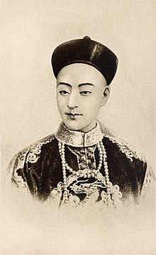 Keizer Guangxu in gewone kleren.jpg