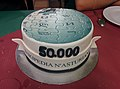 Encuentro 50,000 artículos Wikipedia en asturiano 03.jpg