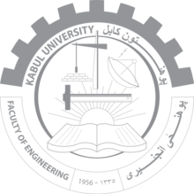 Engineering-Faculty-Final-logo1-optimized.png