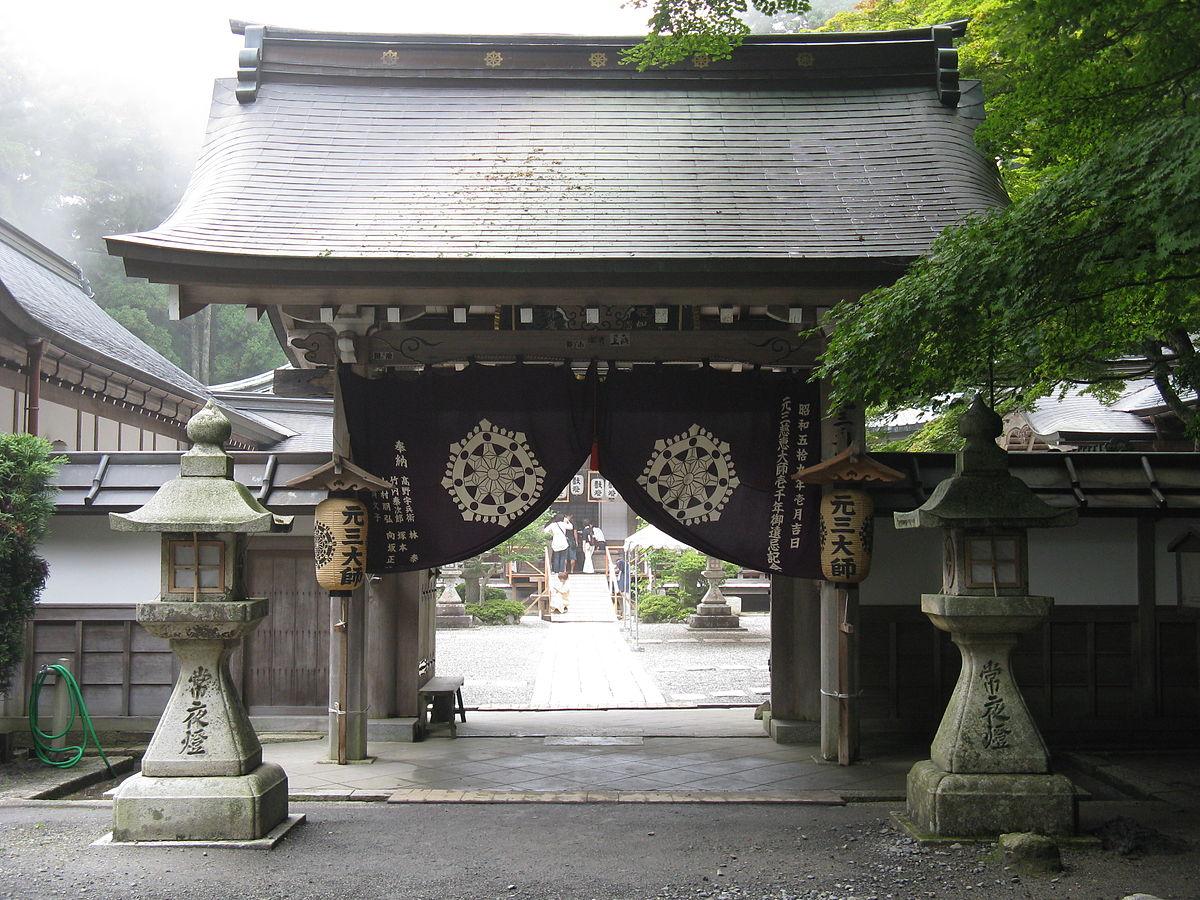 Enryakuji shikikodo1.jpg