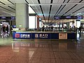 Entrance B of Hefei South Railway Station in Hefei South Station 2.jpg