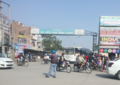 Entrance of Bus Stand Mansa.png
