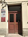 Entrance to Elizabetes iela 57a in Riga.jpg