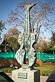 Escultura memorial para Victor Jara dento de la Universidad de Santiago de Chile, USACH.jpg