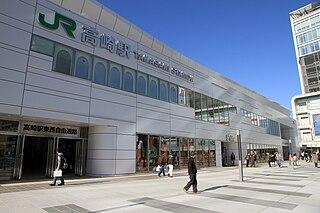 Takasaki Station railway station in Takasaki, Gunma Prefecture, Japan