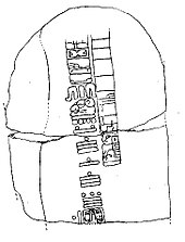 illustration of a fractured inscribed stone with pre-Columbian glyphs and icons