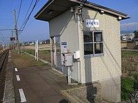 Etchuunakamura sta2.jpg