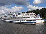 F.I. Panferov in North River Port 18-jul-2012 02.JPG