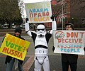 Fair Vote Russia rally in Centennial Square. READ INFO IN PANORAMIO-COMMENTS - panoramio.jpg