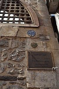 97d15f2b9 شارع المعز لدين الله الفاطمي - ويكيبيديا، الموسوعة الحرة