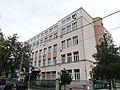 Filozofski fakultet Univerziteta u Nišu 01.jpg