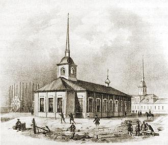 https://upload.wikimedia.org/wikipedia/commons/thumb/5/59/First_St._Isaac%27s_church.jpg/330px-First_St._Isaac%27s_church.jpg