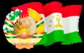 Flag and emblem of Tajikistan.png