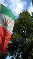 Flag of Iran in the Nishapur Railway Station square 32.JPG