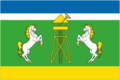 Flag of Kaladzhinskoe (Krasnodar krai).png