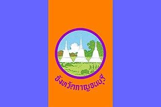 Kanchanaburi Province - Image: Flag of Kanchanaburi Province