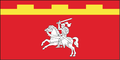 Flag of Lepiel, Belarus.png
