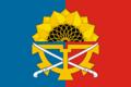 Flag of Millerovsky rayon.png