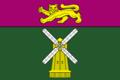 Flag of Miroshnikovskoe.png