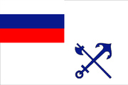 Flag of Russian Ministry of Railways 1881.png