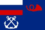 Flag of Russian Postal vessels 1853 (Black Sea).png