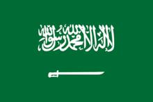 Flagge SaudiArabiens  Wikipedia