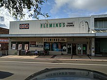 弗莱明食品店