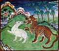 Folk Tales from Tibet - The Hare and the Tiger.jpg