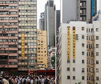 Foo Tak Building Banner 20190609-combine