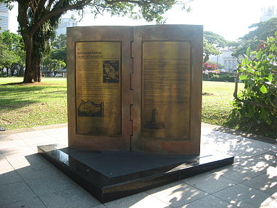 The plaque erected by the National Heritage Board at Esplanade Park, marking the INA Monument site in Singapore Former Indian National Army Monument.JPG