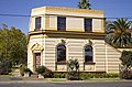 Former State Savings Bank of NSW and Commonwealth Bank on the corner of Belmore and Lorne Streets in Junee (2).jpg